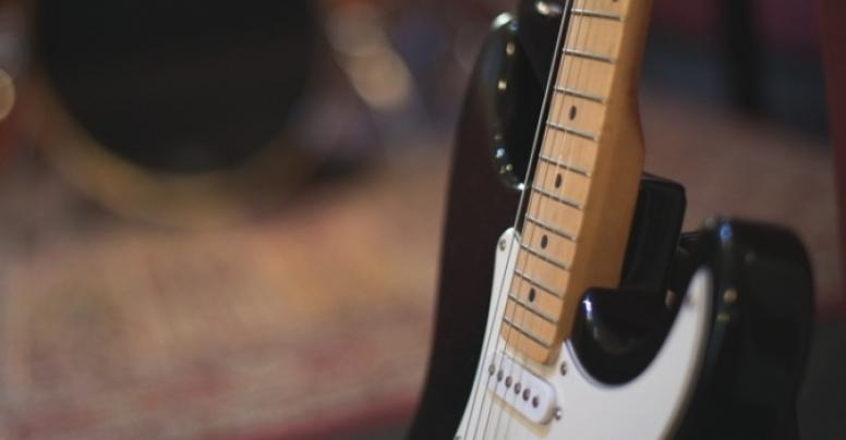 Laboratorio di chitarra